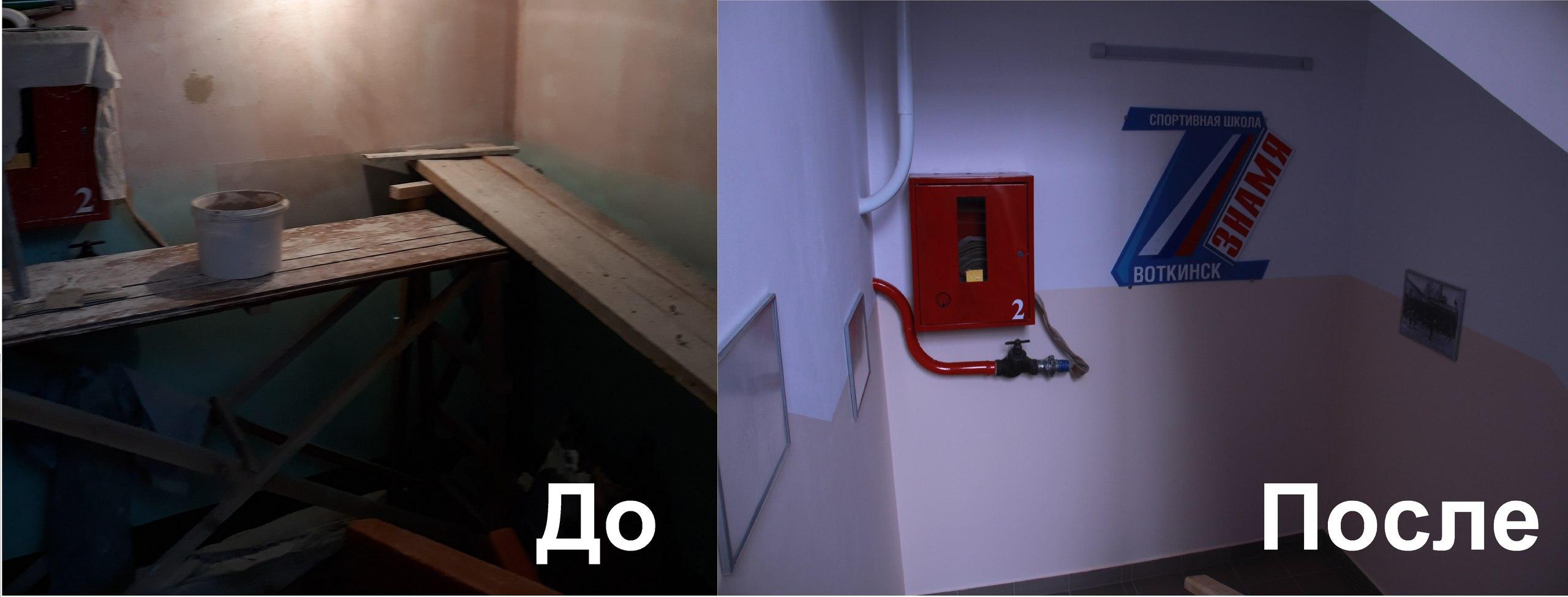 remont-1-min